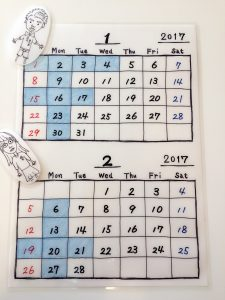 AdoruK カレンダー
