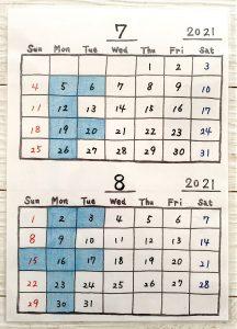 カレンダー(予約状況)
